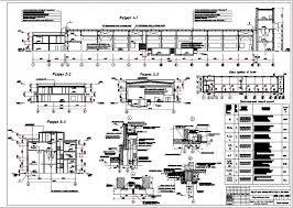 Диплом ПГС Завод железобетонных изделий полного цикла мощностью  4 Разрезы узлы