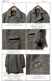 frank leder made in germany thick gray wool pea coat double coat 0621058