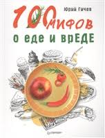 <b>Гичев Ю</b>. | Купить книги автора в интернет-магазине «Читай ...