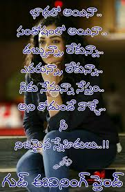 Pin By Gopalakrishna On Gopi Life Lesson Quotes People Quotes