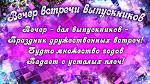Подарок от деда мороза - популярные записи - 7я.ру