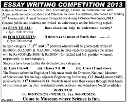 science and technology essay and speech competition dissertation  science and technology in future essay in hindi