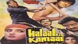 Shakti Kapoor Halaal Ki Kamai Movie
