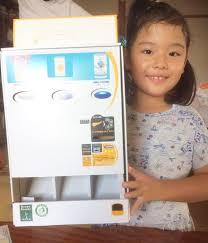 Papercraft Vending Machine Mesmerizing Building Bonds Between People And Communities Through Vending