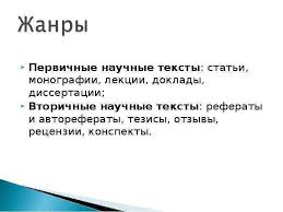 Журнал ГАЛЕРЕЯ ЗДОРОВЬЯ ГАЛЕРЕЯ КРАСОТЫ Волгоградской области в  Научные сочинения и рефераты