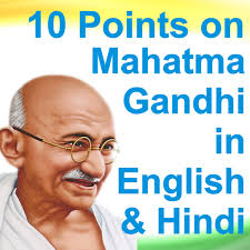 points on mahatma gandhi in english hindi language