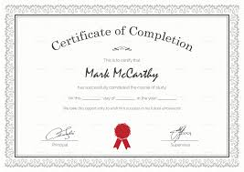 Certificate Of Completeion Simple Certificate Of Completion Template