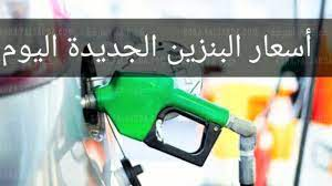 أسعار البنزين في السعودية شهر أغسطس 2021 || مراجعة أرامكو لسعر بنزين 91 و95  - كورة في العارضة