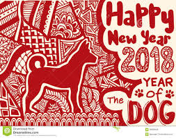 Happy Chinese New Year Card Is Chinese Lantern And Dog Zodiac