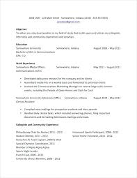 Intern Sample Resume Wakeboardingsupplies Simple College Student Resume Examples