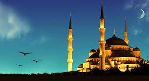 Hoşgeldin yaa Ramazan