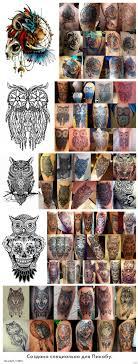топ самых попсовых татуировок часть 2 сегодня у нас совы волки и