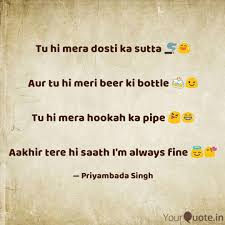 Best Hookah Quotes Status Shayari Poetry Thoughts Yourquote
