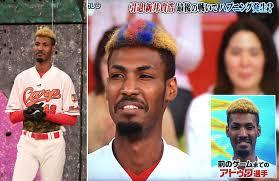広島アドゥワ誠坊主にする過去の髪型バリエーション紹介 広島東洋