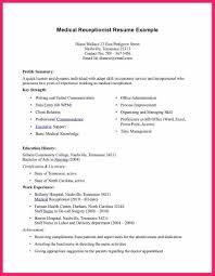 Medical Secretary Resume Template Medical Secretary Resume Examples Free Sample Receptionis Sevte 21