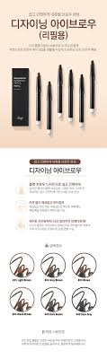 Designing Eyebrow Face Shop Details About The Face Shop Designing Eyebrow Pencil Refill 0 3g