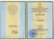 Диплом МАИ Купить диплом авиационного интститута с занесением в  Диплом МАИ