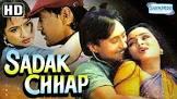 Amrish Puri Sadak Chhap Movie