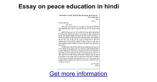 essay on peace education in hindi google docs