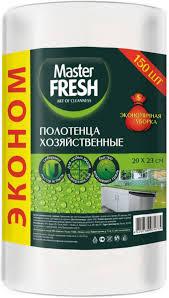 <b>Салфетки Master FRESH</b> в рулоне, 150 шт