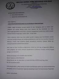 Contoh surat wakil majikan kwsp. Contoh Surat Pelepasan Perjalanan Untuk Cod Barang Atau Peniaga Download Percuma Appkerja Malaysia