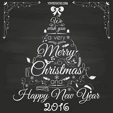 merry christmas and happy new year 2015 greetings. Perfect 2015 Merry Christmas U0026 Happy New Year 2016 Greeting In And 2015 Greetings H