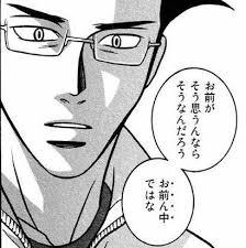 ラストイデアラスイデ速報まとめアンテナ Gameduke