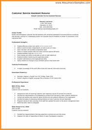 List Of Skills For A Resume The Best Skill And Abilities Examples