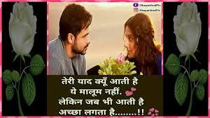 hindi shayari status love shayari sad shayari whatsapp status love status sad status 3