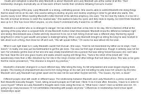 macbeth key quotes like success lady macbeth essay quotes