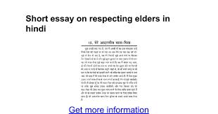 respect elders essay kids respect your elders tyler this i believe