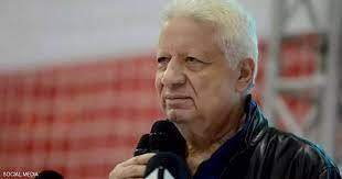 سما المصري | ما هو الحكم الصادر في قضية مرتضى منصور وسما المصري؟ - مرتضى  منصور