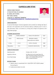 11 Format For Job Application Appication Letter