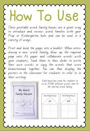Printable Word Family Houses – Booklet or Poster – Little Lifelong ...