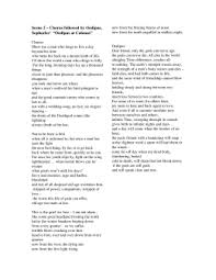 oedipus essay topics scene 2 chorus followed by oedipus
