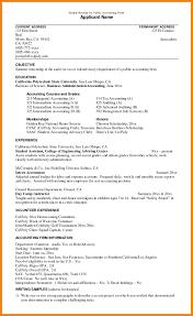 Internship Resume Objective - Jmckell.com