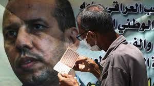 العراق: الكاظمي يعلن اعتقال قتلة الناشط هشام الهاشمي - صحيفة الاتحاد