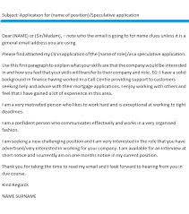 Sample Speculative Cover Letters Email Cover Letter Example Icover Org Uk