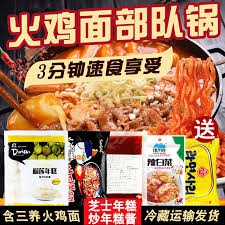 Usd 1426 Turkey Face Team Pot Korean Rice Cake Army Hot Pot Food