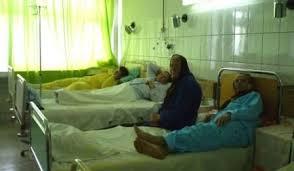 Image result for Spitalul Focsani poze