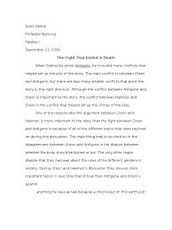 antigone essay antigone feminism essay essays on drugs academic  antigone the conflict between creon and haemon sophocles
