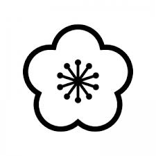 梅の花のシルエット02 無料のaipng白黒シルエットイラスト