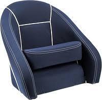 <b>Сиденья для</b> лодок ПВХ - кресла, банки | Купить в интернет ...
