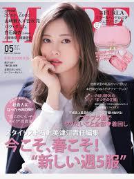 白石麻衣さんの髪型2019年最新ヘアは緩めウェーブミディアム 東京