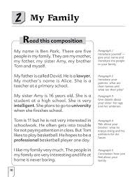 essay about yourself and your family images for essay about yourself and your family