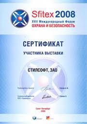 Сертификаты лицензии Группа компаний Стилсофт Международный форум и выставка Технологии безопасности 2009 Диплом за многолетнее участие в Международном Форуме Технологии безопасности