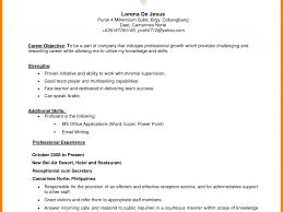 visual arts teacher resume