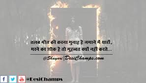Top 100 Life Quotes In Hindi 2 Line Attitude Quotes On Newstesmasi