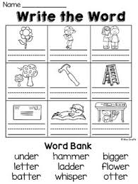 These phonics worksheets are simple and ideal for beginners. Sims Free Er Phonics Worksheets