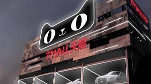 Luxury Car Vending Machine Beauteous Alibaba To Open 'vending Machine' In China To Dispense Luxury Cars